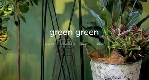 花と緑の店 green green