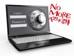 nomore_password